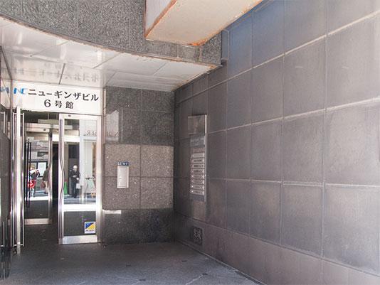 tokyo ginza wifi rental, gift map