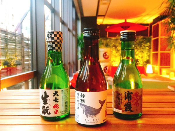 Japanese Rice Wines