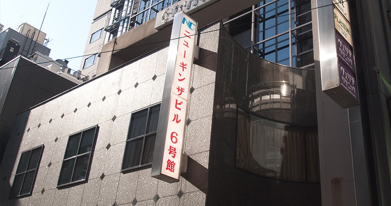 WJS Ginza Property photos