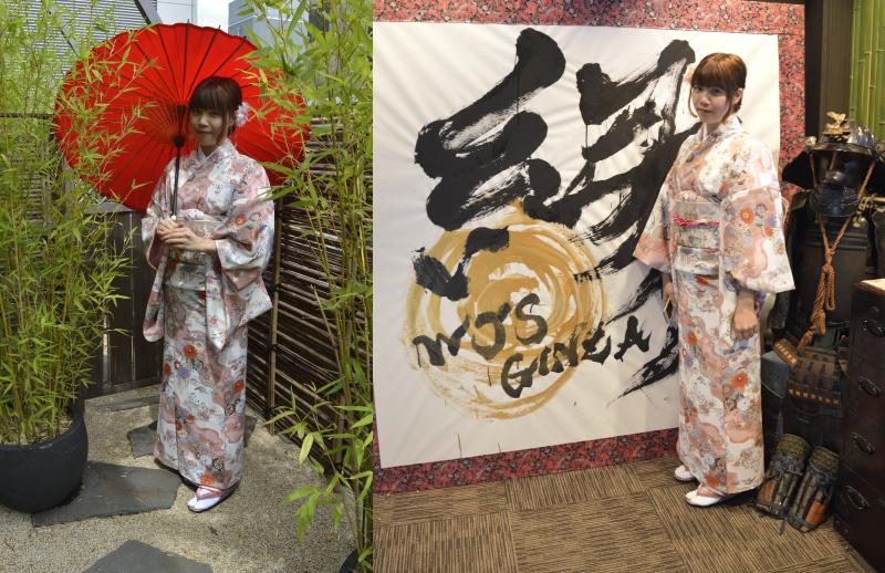 kimono japan tokyo2