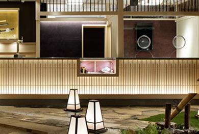 茶道 日本文化体験