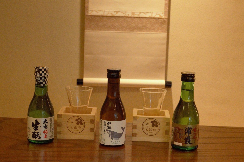 日本茶飲み比べ体験、日本、東京